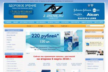 Интернет-магазин Здоровое зрение отзывы