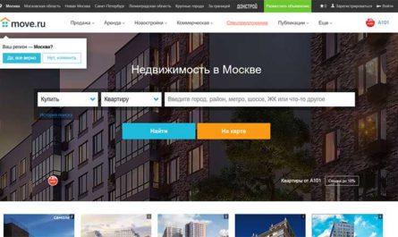 Информационный портал о недвижимости move.ru