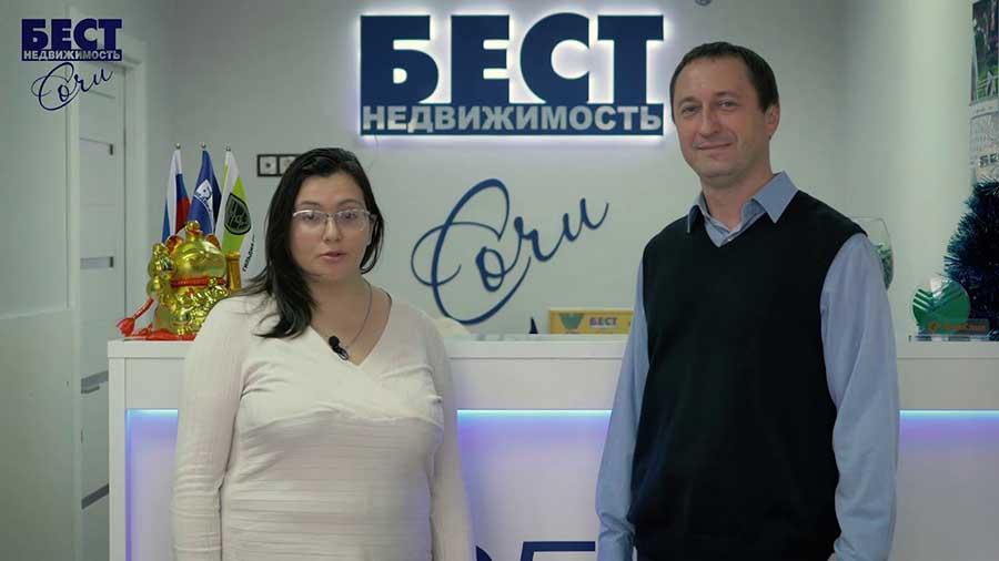 Агентство недвижимости Бест Новострой