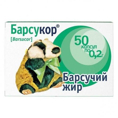 Барсучий жир (Барсукор)