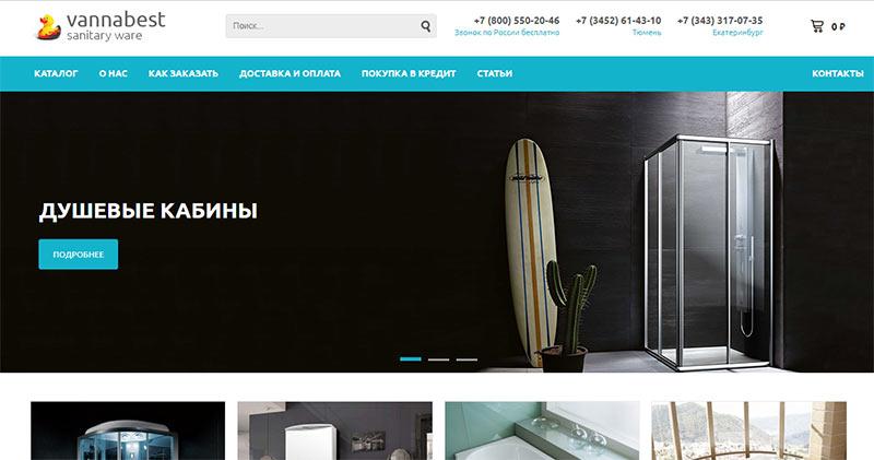 Интернет-магазин VannaBest