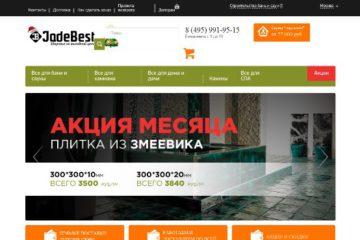 Интернет-магазин www.jadebest.ru