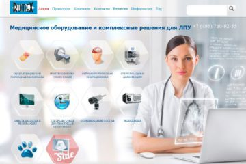 Компания Rumex Group отзывы