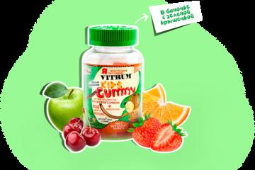 Витамины Витрум Кидс Гамми отзывы
