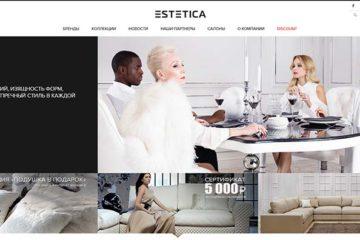 Мебельный салон Эстетика