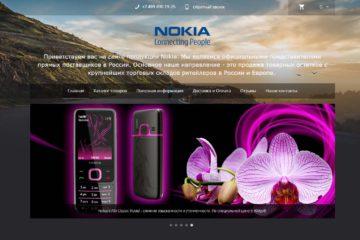 Интернет-магазин Nokia-company.com