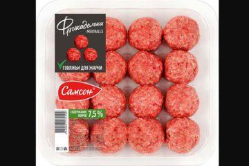 Фрикадельки говяжьи Самсон 7.5% жирности