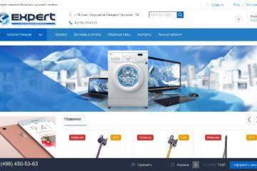Интернет-магазин gyperexpert.ru