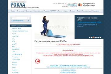 интернет-магазин Rocli.net отзывы