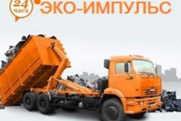 ООО Эко-Импульс отзывы