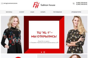 Магазины Fashion House отзывы