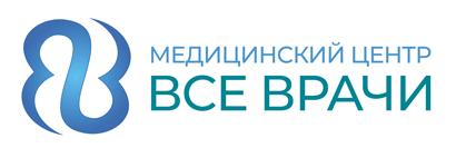 ООО Медицинские центры Все Врачи