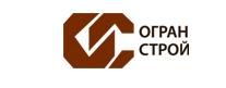 Компания Огранстрой