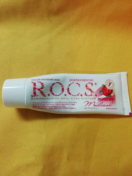Зубной гель R.O.C.S. Medical Minerals со вкусом клубники