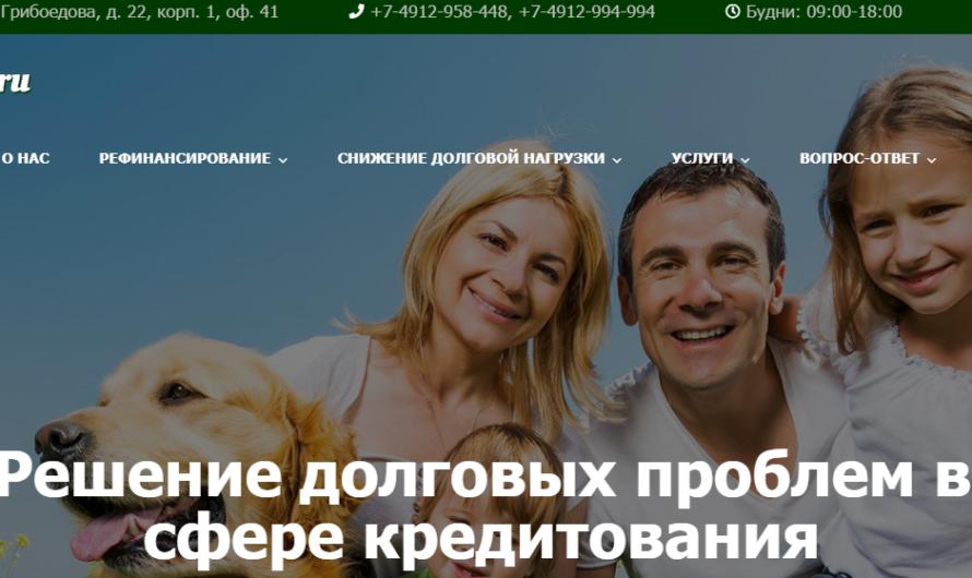 Агентство по рефинансированию кредитов и микрозаймов