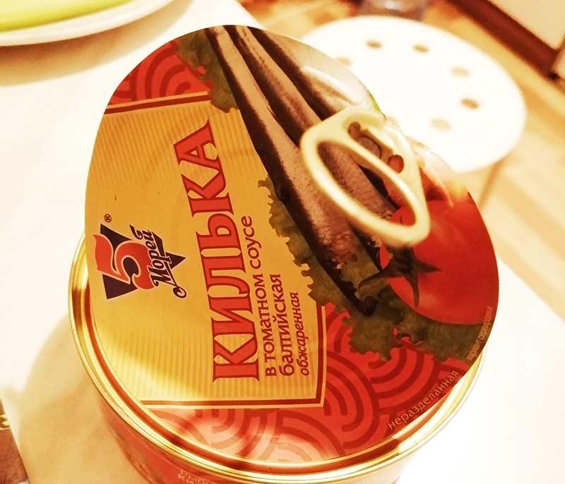 Килька балтийская в томатном соусе 5 Морей