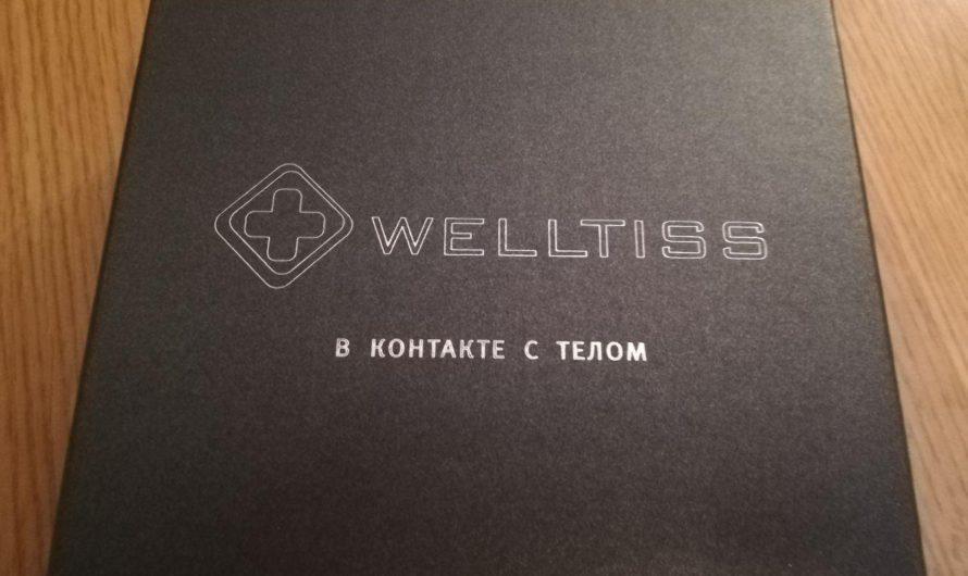 Браслет-массажер Welltiss