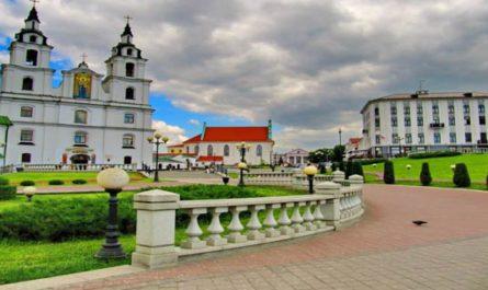 Где остановиться в Минске - отзывы туристов